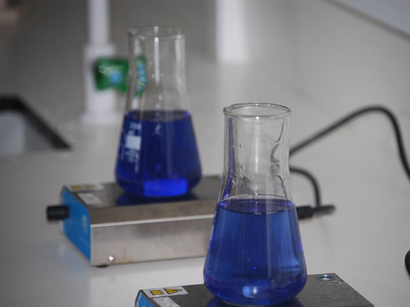 Técnico/a de Análise Laboratorial